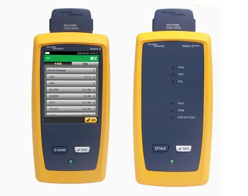 福禄克FLUKE DSX-8000八类网线认证分析仪