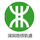 深圳地铁与连讯达的合作