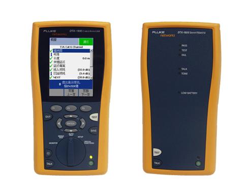 福禄克FLUKE DTX-1800七类电缆认证分析仪(DTX1800,DTX-1800MS)