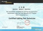 CCTT工程师证书