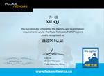 福禄克DCI工程师证