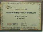 IBDN证书