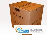耐克森LANmark-6六类非屏蔽网线305米N63001