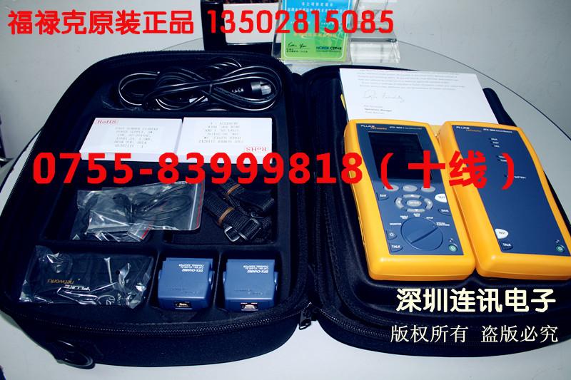 福禄克FLUKE DTX-1800电缆认证分析仪