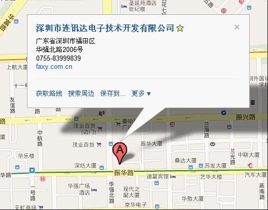 深圳市连讯达电子技术开发有限公司