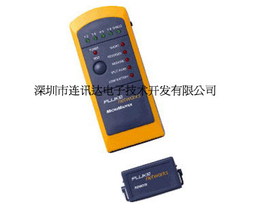 MicroMapper验证测试仪(MT-8200-49A)