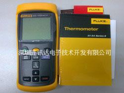 F50系列II接触式手持温度计(F51II,F52II,F53II,F54II )