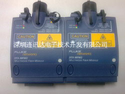 【福禄克】Fluke  DTX-MFM2/DTX-SFM2/DTX-GFM2光纤测试模块DTX系列分析仪