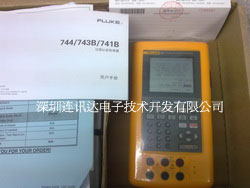 F744 HART协议多功能过程认证校准器(记录过程校准仪)