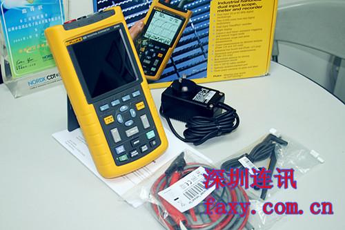 Fluke 123 福禄克便携式示波器