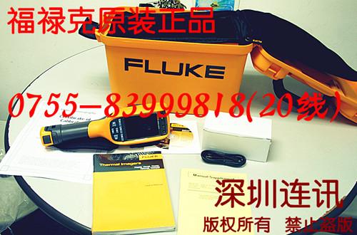 【福禄克】Fluke TiR110建筑型热像仪