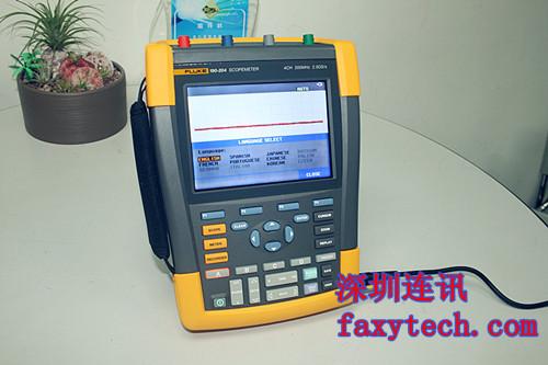 Fluke 199C手持便携式示波表