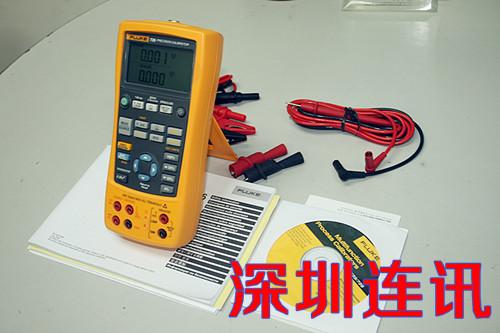 【福禄克】Fluke 726过程校准器