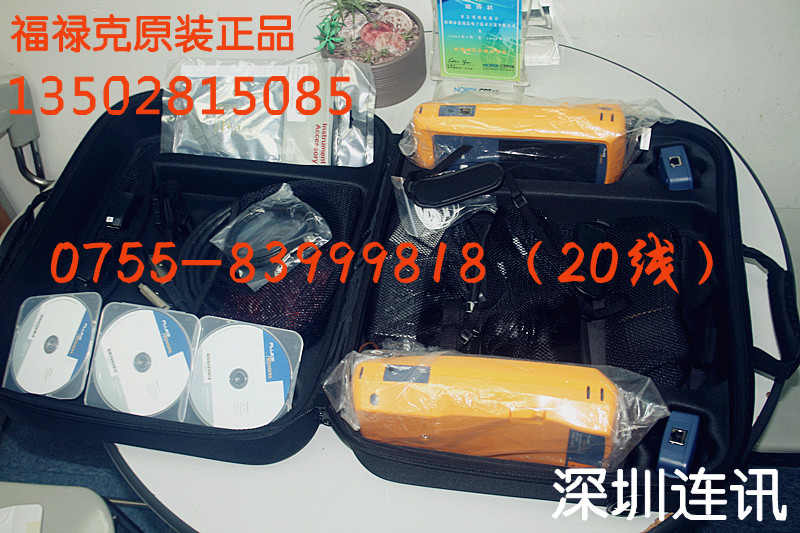 福禄克dsx-5000产品实物图片
