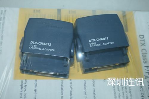 福禄克DTX-GG45-KIT,DTX-TERA-KIT七类适配器DTX1800