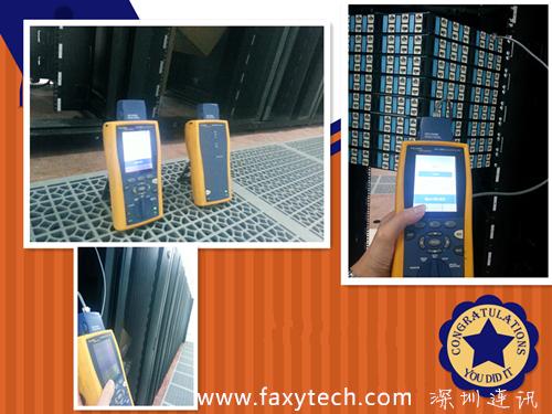 福禄克测试案例DTX-1800