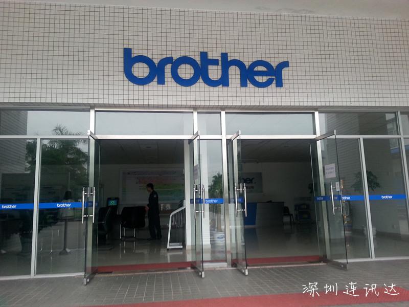 深圳兄弟高(brother)案例-无线网络解决方案(AM/A1151,AM/A4019)