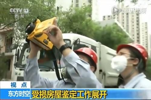 福祿克專家級熱像儀助力天津爆炸受損房屋檢測