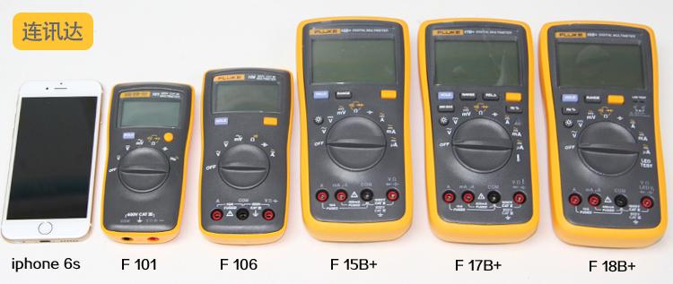 FLUKE 101 106 107 15B+ 17B+ 18B+經典萬用表對比